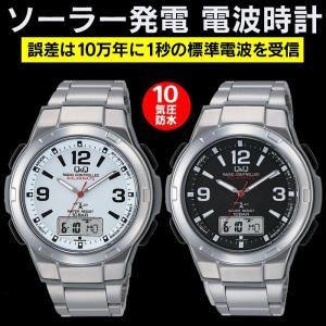 シチズン 腕時計 メンズ 電波ソーラー Q&Q 世界5局対応ソーラー電波時計 【新聞掲載】|wide