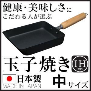フライパン 卵 鉄 卵焼き IH 焦げ付かない 長持ち 匠 IH対応 玉子焼き 卵焼き用フライパン 卵焼きフライパン 日本製 鉄製 鉄フライパン|wide