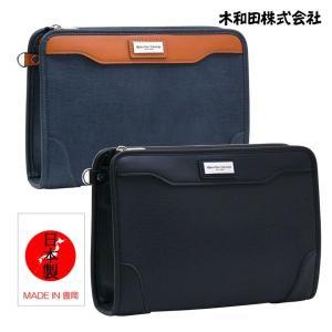 豊岡製鞄 セカンドバッグ メンズ ビジネスバッグ 日本製 男性用 紳士 豊岡製カバン 豊岡製かばん 軽量 合皮 合成皮革 木和田|wide