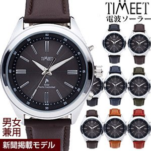 ベルト交換式 電波ソーラー 腕時計 メンズ レディース アナログ オシャレ ベルト交換 Timeet ソーラー電波時計 ティミット プレゼント ギフト|wide