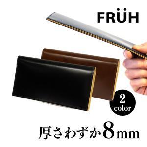 財布 メンズ 長財布 コードバン 極薄 薄い 薄型 日本製 馬革 かぶせ式 スマートウォレット おしゃれ ブランド フリュー FRUH|wide