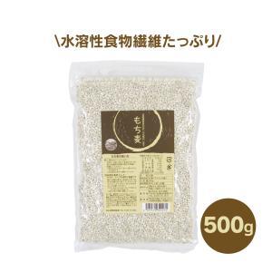 全国産直米お奨め もち麦500g|wide
