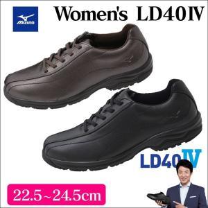 ミズノウォーキングシューズ レディース 女性用 mizuno 軽量260g 歩きやすい ランニング クッション 膝に優しい スムーズライド 22.5cm 23cm 23.5cm 24cm 24.5cm|wide