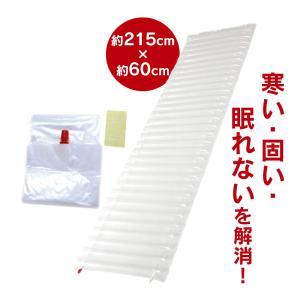 ベッド エアーマット 簡易マット 簡易ベッド 柔らかい 室内 室外 防災用 非常時 防災グッズ 災害時 防災時 厚さ5cm 車中泊 空気を入れるだけ|wide