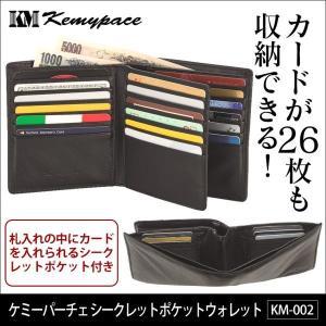 財布 メンズ 二つ折り 二つ折り財布 大容量 カードたくさん入る 小銭入れなし 小銭入れなし 隠しポケット付き 使いやすい さいふ サイフ|wide
