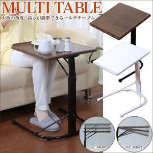 サイドテーブル おしゃれ 高さ調節可能 角度調節可能 ベッドサイドテーブル 木目 耐荷重25kgまで 天板折りたたみ 折り畳み|wide