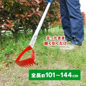 雑草取り 道具 雑草除去 草抜き機 草取り機 除草機 立ったまま 土掘り 庭 キワ 便利グッズ 根 草むしり 日本製 水田 家庭用 お墓 草とり機|wide