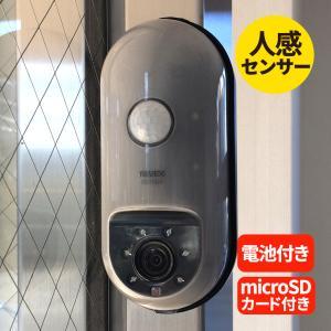 防犯カメラ 家庭用 sdカード録画 屋外 配線不要 動体検知 電源不要 監視カメラ 動画 静止画 人感センサーカメラ 夜間赤外線  単三電池式センサーカメラ|wide