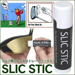 フェースワックス 練習用 ワックス ゴルフクラブ ゴルフ用 飛距離アップ 飛ぶ ストレートワックス SLICSTIC ゴルフ用品 ゴルフグッズ 小物 ゴルフクラブワックス|wide