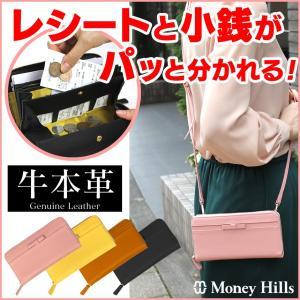 財布 長財布 レディース 本革 レザー 革 大容量 お財布ポシェット  婦人用 カードがたくさん入る おしゃれ かわいい 使いやすい ギャルソン財布|wide
