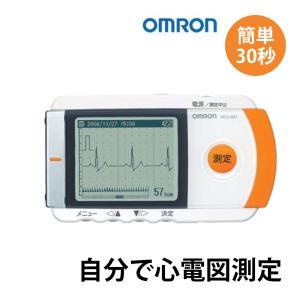 心電計 携帯 omron オムロン携帯型心電計 1年保証 日本製 HCG-801|wide