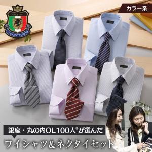 ワイシャツ メンズ 長袖  形態安定 Yシャツ スリム 10点セット ワイシャツ5枚 ネクタイ5本 銀座・丸の内OL100人(R)が選んだワイシャツ&ネクタイセット|wide