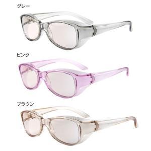 オーバーグラス 1個3229円 同色2個組 拡大鏡 眼鏡型 ブルーライトカット率36% メガネ型ルーぺ  眼鏡型ルーペ 1.6倍 拡大鏡 UVカット99% メガネ型拡大鏡 wide 03