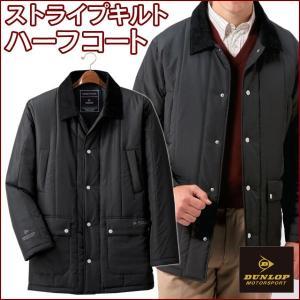 中綿ジャケット メンズ キルティングコート メンズ ビジネス スーツ コーデュロイ襟 秋冬 男性用 中綿コート キルティングジャケット ブラック 黒 中わた入り|wide