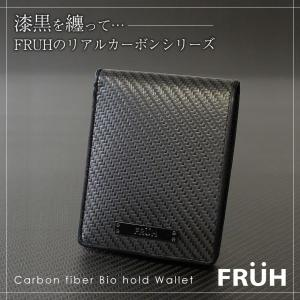 財布 メンズ 二つ折り 革 レザー おしゃれ カーボン 日本製 皮 ブランド フリュー カーボンレザー リアルカーボン FRUH 取扱店 本物 カーボン柄|wide