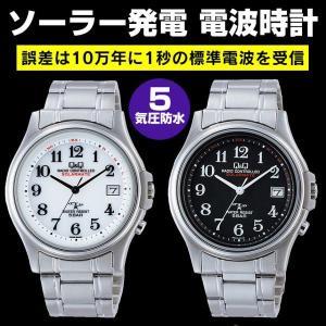 腕時計 メンズ 電波ソーラー シチズン Q&Q ソーラー電波腕時計 5気圧防水 1cmより薄い 薄いソーラー電波腕時計 HG00-800 HG00-801|wide