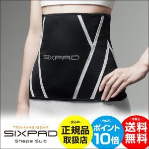 SIXPAD シックスパッド シェイプスーツ shape suit 腹巻き ウエスト お腹 温め 発汗 サウナ ダイエット トレーニング ウェア インナー SP-SS2025F|wide