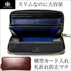 財布 長財布 メンズ 使いやすい お札が折れない カードがたくさん入る 多機能 機能的 本革 レザー 革 大容量 風琴マチ 30代 40代 50代 ギフト ギャルソン財布|wide