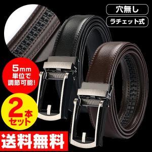 ベルト メンズ 無段階調整 穴なし 革 ラチェット式 5mm単位 サイズ調整自由 ビジネス おしゃれ 紳士用 プレゼント|wide