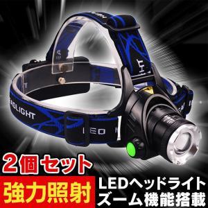 ヘッドライト ヘッドランプ 1個2490円 LEDライト 電池式 頭 明るい 800lm アウトドア キャンプ 登山 釣り 作業灯 防災グッズ 防災用品 非常用 見回り|wide