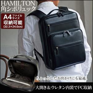 ビジネスリュック 薄型 軽量 軽い シンプル 角シボ メンズ PC収納 ブランド ハミルトン HAMILTON  A4 傷が目立たない 角シボ素材 ガバッと開く|wide