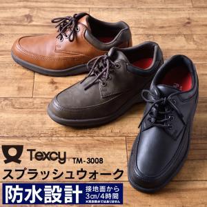 靴 ウォーキングシューズ メンズ 防水 シューズ スニーカー 3E 幅広 雨 耐滑 雪 テクシー アシックス商事|wide