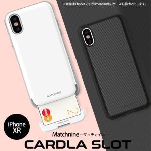 iPhoneXR ケース 耐衝撃 カード 背面 男性 メンズ アイフォンテンアール  カバー スライド式カード入れ付き カードスロット カード収納 内側|wide