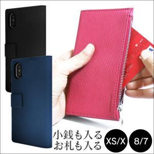 スマホケース 手帳型 財布 小銭入れ iPhoneXs iPhone8 カバー  耐衝撃 iPhone7 アイフォン iPhoneX ファスナー|wide