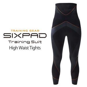 【直送】シックスパッド トレーニングスーツ ハイウェストタイツ|wide