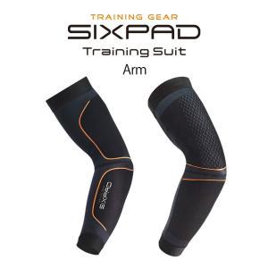【直送】シックスパッド トレーニングスーツ アーム|wide