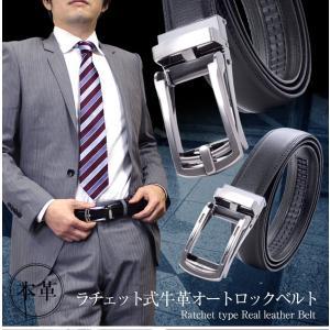 ベルト メンズ 穴なし 無段階調整 レザー 本革 革 ラチェット式 サイズ調整自由 アジャスター ビジネス おしゃれ|wide
