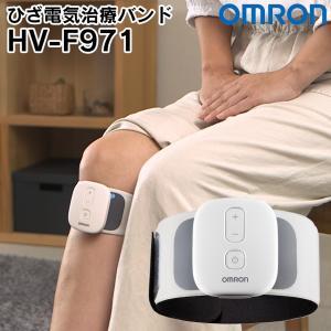 電気治療バンド 膝 電位治療器 オムロン 低周波治療器 サポーター 電気超サポ ーター ひざ ヒザ omron 医療機器 膝の痛み 高齢者 プレゼント|wide