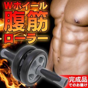 腹筋ローラー メンズ 初心者 筋トレ フィットネス器具 ダイエット器具 ダイエット用品 エクササイズローラー トレーニング|wide