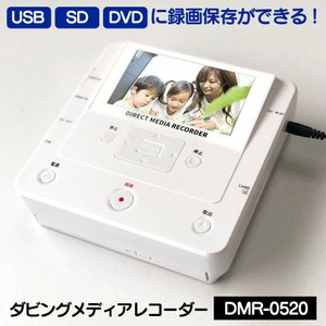 ビデオダビングボックス ビデオキャプチャー レコーダー VHS 8mm USB DVD 録画 SDカード TV番組の録画 高齢者 シニア 簡単 4インチ 大画面 保存|wide