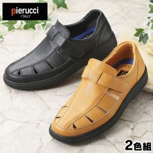 靴 シューズ 4E メンズ コンフォートシューズ 男性 カジュアル 紳士 2足 セット メッシュ 通気性 夏用 夏 面ファスナー|wide