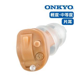 補聴器 ONKYO オンキョー 耳穴式 デジタル 非課税 片耳 右耳 左耳 コンパクト デジタル OHS-D21 通販 購入|wide