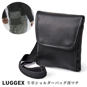 LUGGEX牛革ショルダーバッグ薄マチ【新聞掲載】|wide
