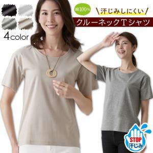 綿100%汗ジミ目立ちにくいTシャツ|wide