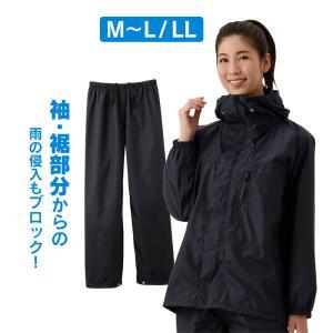 雨具 レインウェア 上下 レディース 上 下 ズボン 自転車用 アウトドア 防水 撥水 雨の日 通勤 通学 通園 登山 アウトドア フード付き|wide