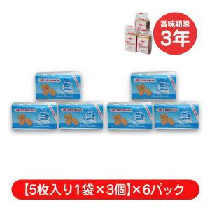 カンパン 乾パン 非常用乾パン 非常食 袋入り 防災グッズ 6パック 6袋 2人用 3日分 3年保存|wide