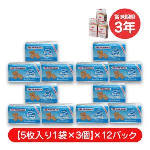 カンパン 乾パン 非常用乾パン 非常食 袋入り 防災グッズ 12パック 12袋 4人用 3日分 3年保存|wide