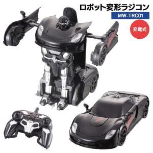 ラジコンカー ロボット 変形 充電式 ラジコン おもちゃ リモコンカー 子供 トランスフォーム ギフト プレゼント 音声感知 動体検知 玩具 男の子 孫 子ども|wide