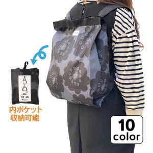 エコバッグ 買い物バッグ 買い物袋 マイバッグ 背負える リュック型 リュックになる トート セオルーショッパー 大容量 ROOTOTE ルートート ブランド|wide