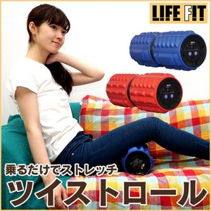 LIFE FITツイストロール[Fit009]|wide