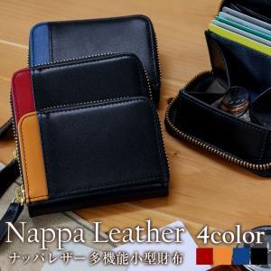 財布 メンズ 小銭入れ コインケース メンズ 大容量 コンパクト 男性用 紳士財布 カードが入る パスケース 革 小型 ナッパーレザー ギフト 30代 40代 78391-50|wide