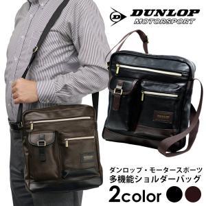 バッグ ショルダーバッグ メンズ 斜めがけ ダンロップ 多機能 大収納 大容量 旅行カバン鞄 ポケットいっぱい 軽い 490g DUNLOP|wide