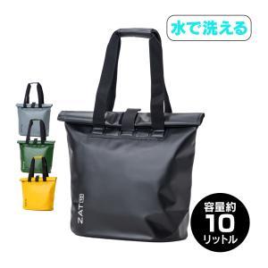 バッグ トートバッグ 洗える 防水素材 無縫製 ZATドライバッグ トートタイプ ザット