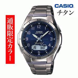 腕時計 メンズ 電波ソーラー カシオ アナログ 薄型 見やすい おしゃれ 男性用 紳士 日付 軽い 薄い ブランド CASIO バレンタイン|wide