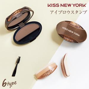 KISS NEW YORK アイブロウスタンプ キスニューヨーク ニューアイブロウスタンプ アイブロー 眉毛スタンプ 眉スタンプ 眉 眉毛 wide
