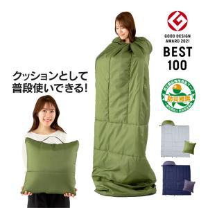 SONAENO クッション型多機能寝袋 wide